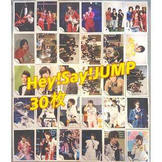 ヘイセイジャンプ(Hey! Say! JUMP)の美品 Hey!Say!JUMP 公式写真 30枚 Jロゴ含む(アイドルグッズ)