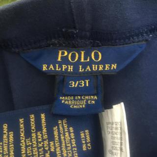 ポロラルフローレン(POLO RALPH LAUREN)の100 ポロラルフローレン レギンス(パンツ/スパッツ)
