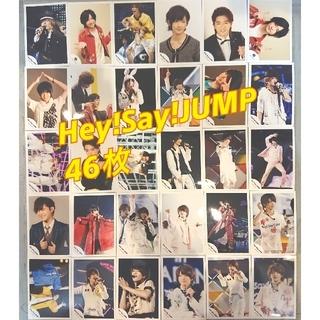 ヘイセイジャンプ(Hey! Say! JUMP)の美品 Hey!Say!JUMP 公式写真 46枚(アイドルグッズ)