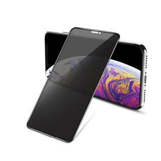 iPhone X XS 覗き見防止 プライバシー保護 偏光 ガラス フィルム(保護フィルム)