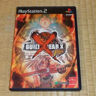 プレイステーション2(PlayStation2)のPS2 ギルティギア ゼクス プラス DXパック 中古(家庭用ゲームソフト)