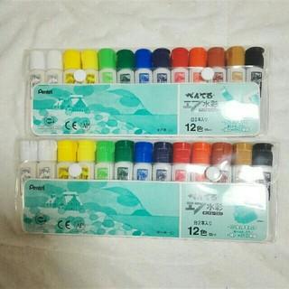 新品未使用品 ぺんてる 絵の具 12色13本入り 2セット(その他)