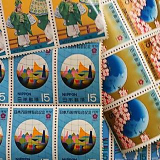 ベリーズ様 専用出品です。 切手 16030円分(切手/官製はがき)