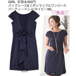 ガール(GIRL)の美品♡バックレース&リボンラッフルワンピース M ネイビー パーティードレス(ミディアムドレス)