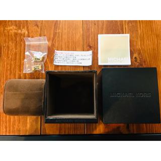 マイケルコース(Michael Kors)の【送料込】MICHAEL KORS マイケルコース空箱(ショップ袋)