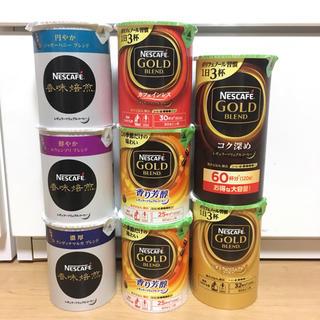 ネスレ(Nestle)のネスカフェコーヒーセット(コーヒー)