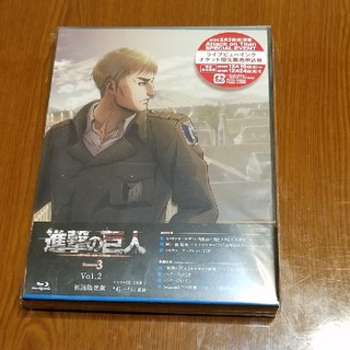 進撃の巨人 Season3 vol.2 初回版(アニメ)