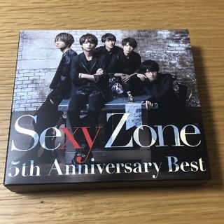 セクシー ゾーン(Sexy Zone)のSexyZone5周年 ベストアルバム初回限定B (アイドルグッズ)