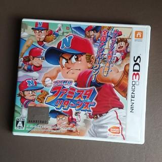 ニンテンドー3DS(ニンテンドー3DS)の「プロ野球 ファミスタ リターンズ」(携帯用ゲームソフト)
