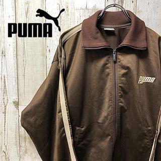 プーマ(PUMA)の【激レア】ヒットユニオン PUMA プーマ ジャージ  上下 セットアップ(ジャージ)