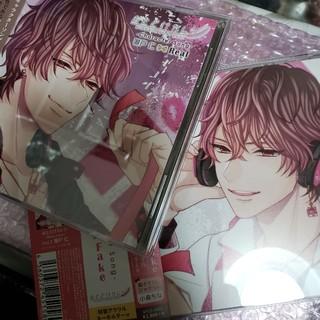 おとどけカレシ Real/Fake CD 瀬戸仁(CV:木村良平)(CDブック)