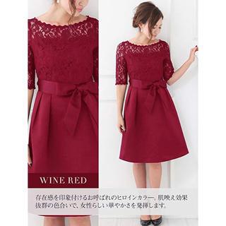 ガール(GIRL)の美品♡GIRL 結婚式ワンピース フォーマル リボンレース ワインレッド 赤(ミディアムドレス)