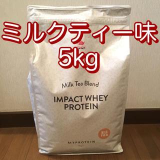 MYPROTEIN - Impactホエイプロテイン 5kg ミルクティー味 マイプロテイン