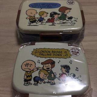 新品♡ファミリア♡ピーナッツ スヌーピー お弁当箱 2点セット