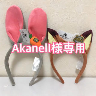 Akanell様専用(カチューシャ)