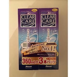クリアクレア(clear crea)の未使用品✨ソフトコンタクト洗浄液  2本組(日用品/生活雑貨)