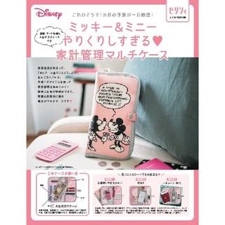 ディズニー(Disney)のミッキー&ミニー マルチケース(ポーチ)