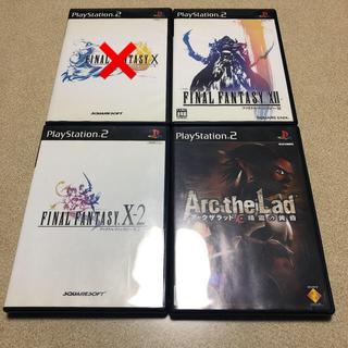 プレイステーション2(PlayStation2)の処分前特価‼️PSソフト  マーク1(家庭用ゲームソフト)