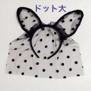 ドット大(黒)猫耳 ヴェール付 レースカチューシャ(カチューシャ)