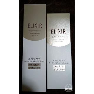 エリクシール(ELIXIR)の資生堂 エリクシールシュペリエル とてもしっとりタイプ(化粧水 / ローション)
