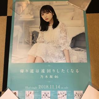 乃木坂46 - 与田祐希 帰り道は遠回りしたくなる ポスター