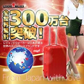 スーツケース Mサイズ キャリーケース キャリーバッグ 安心1年保証 ファスナー(スーツケース/キャリーバッグ)