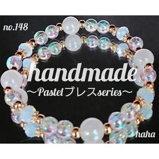 No.148-Pastelブレスseries~ホワイト(ブレスレット/バングル)