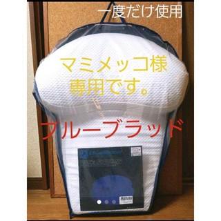 専用です。ブルーブラッド マットレスピロー  プラーナ +洗替えカバー(枕)