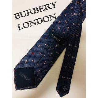 BURBERRY - ★バーバリーロンドン  最高級シルク100% ネクタイ