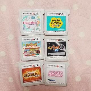 ゲームソフト3DS(携帯用ゲームソフト)