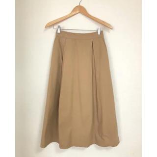Ungrid - スカート