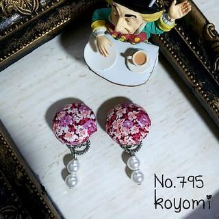 No.795。くるみボタン(イヤリング)(イヤリング)