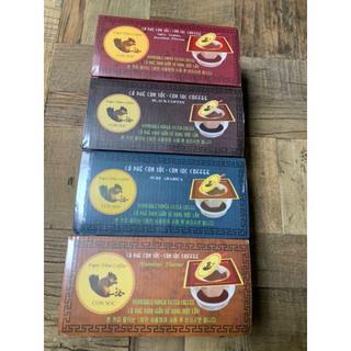 全4種セット ベトナムコーヒー CONSOC アラビカ100%(コーヒー)