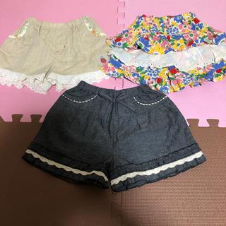 キムラタン(キムラタン)のキムラタン キュロットスカート 3枚セット(スカート)