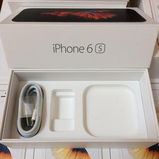 アップル(Apple)のApple 純正 iPhone ライトニングケーブル 純正充電器(バッテリー/充電器)