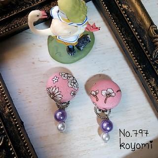No.797。くるみボタン(イヤリング)(イヤリング)