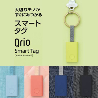 【新品未使用】Qrio Smart Tag(キュリオスマートタグ)(その他 )