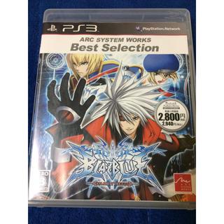 プレイステーション3(PlayStation3)のPS3 ブレイブルー ARC SYSTEM WORKS ベストセレクション(家庭用ゲームソフト)
