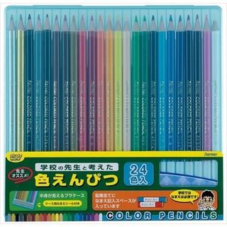 新品未使用 色鉛筆 24色(色鉛筆 )