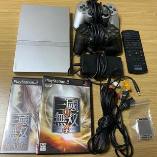 プレイステーション2(PlayStation2)のプレステ2  三國無双ソフト3枚付き(家庭用ゲーム本体)