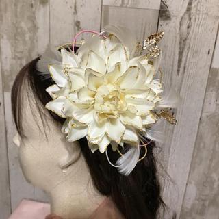 髪飾り 卒業式 結婚式 成人式(ヘアアクセサリー)