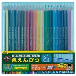 新品 未使用 色鉛筆 24色
