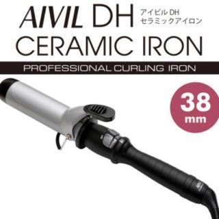 アイビル(AIVIL)DHセラミックアイロン 38mm(ヘアアイロン)