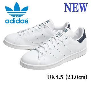 アディダス(adidas)の【アディダスオリジナルス】UK4.5 スタンスミス スニーカー    (スニーカー)