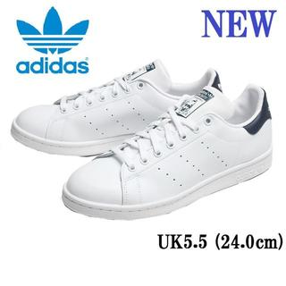 アディダス(adidas)の【アディダスオリジナルス】UK5.5 スタンスミス スニーカー    (スニーカー)