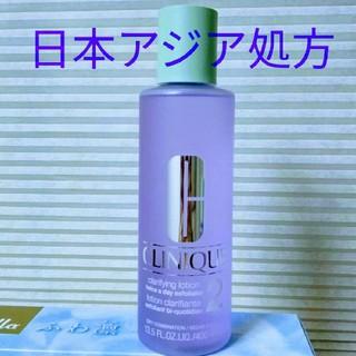 クリニーク(CLINIQUE)のクリニーク クラリファイングローション 2  400ml(化粧水 / ローション)