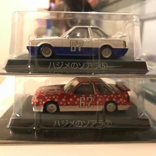 アオシマ(AOSHIMA)のアオシマ シャコタンブギ ハジメのソアラ 2台セット(ミニカー)