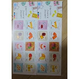 切手シート(切手/官製はがき)