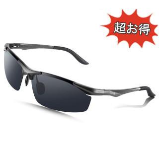 サングラス メンズ 高精細偏光 スポーツ偏光サングラス 超軽量 UV400(サングラス/メガネ)