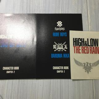 エグザイル トライブ(EXILE TRIBE)のHiGH&LOW入場特典、ステッカー(ミュージシャン)